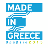 made in gree