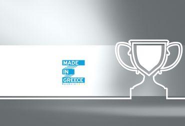 Η ROLCO διακρίνεται στα βραβεία Made in Greece