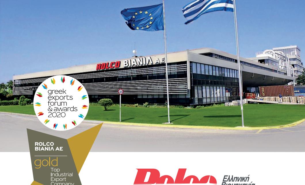 Βραβείο Top Industrial Export Company- GOLD  για τη ROLCO στα Greek Exports Forum & Awards 2020